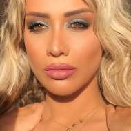 Diana Alwan